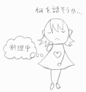Scan10003.JPG
